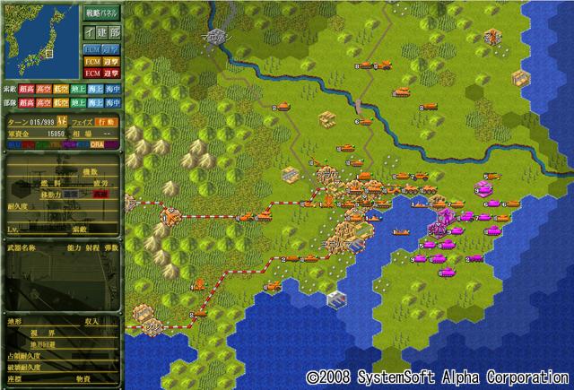 ゲームソフト   大戦略パーフェクト4.0   プレイス …