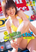 SMILES save the earth! 南明奈