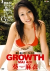 GROWTH 葵麻衣