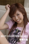 SILKY COLLECTION Se-女! 2 若槻千夏