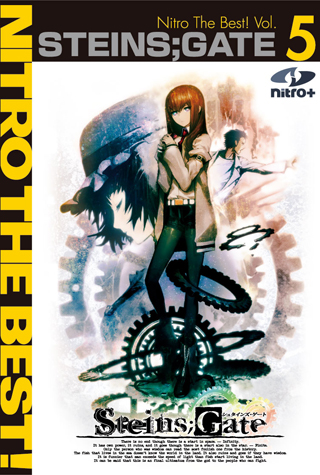 STEINS;GATE Nitro The Best! Vol.5 DL版 ニトロプラス