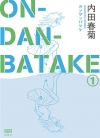 ON-DAN-BATAKE 1