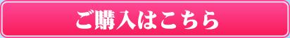 ダ・カーポIIIアール 購入ページ
